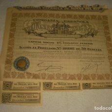 Coleccionismo Acciones Españolas: MINAS DEL RIF . ACCION AL PORTADOR DE 50 PTAS. 1946 . CON 24 CUPONES.. Lote 140753762