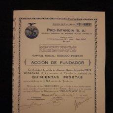 Coleccionismo Acciones Españolas: ACCION DE FUNDADOR PRO-INFANCIA (S.A.), SOCIEDAD ESPAÑOLA DE AHORROS MUTUOS INFANTILES 1933. Lote 140807998