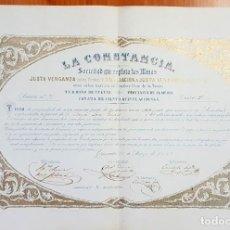 Collezionismo Azioni Spagnole: MUY RARA: 1859 ACCIÓN SOCIEDAD MINERA LA CONSTANCIA: MINA JUSTA VENGANZA, CUEVAS (ALMERÍA). Lote 141830914
