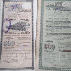 Coleccionismo Acciones Españolas: LA PAPELERA ESPAÑOLA. BILBAO. DOS ACCIONES. 1902. 1919.. Lote 143279397