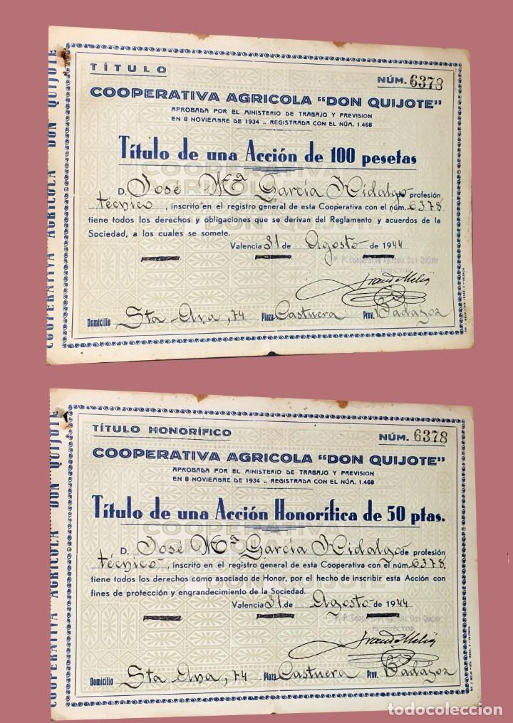 COOPERATIVA AGRICOLA DON QUIJOTE - CASTUERA - BADAJOZ - 2 ACCIONES DE 1944 (JOSE Mª GARCIA HIDALGO) (Coleccionismo - Acciones Españolas)
