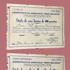 Coleccionismo Acciones Españolas: COOPERATIVA AGRICOLA DON QUIJOTE - CASTUERA - BADAJOZ - 2 ACCIONES DE 1944 (JOSE Mª GARCIA HIDALGO). Lote 143352630