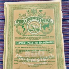 Coleccionismo Acciones Españolas: BONITA ACCIÓN DE 500 PESETAS 1947 FRIO INDUSTRIAL PALMA MALLORCA OSO POLAR. Lote 143715293