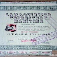 Coleccionismo Acciones Españolas: ACCIÓN 1942 LA MAQUINISTA TERRESTRE Y MARÍTIMA S.A. - BARCELONA - CAPITAL SOCIAL 40,000,000 PTAS -. Lote 144198334