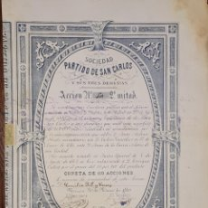 Coleccionismo Acciones Españolas: ALMERIA SIERRA ALMAGRERA SOCIEDAD PARTIDO DE SAN CARLOS 1.889 MURCIA. Lote 145932886