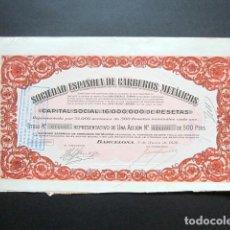 Coleccionismo Acciones Españolas: ACCIÓN SOCIEDAD ESPAÑOLA DE CARBUROS METÁLICOS. BARCELONA, 1936. . Lote 146240186