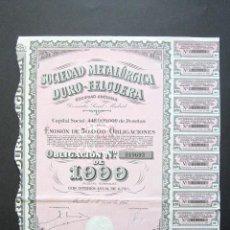 Coleccionismo Acciones Españolas: OBLIGACIÓN SOCIEDAD METALÚRGICA DURO-FELGUERA, ASTURIAS. MADRID, AÑO 1957.. Lote 146391850