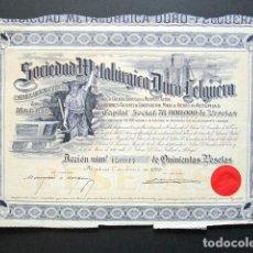 Coleccionismo Acciones Españolas: ACCIÓN SOCIEDAD METALÚRGICA DURO-FELGUERA, ASTURIAS. MADRID, AÑO 1920.. Lote 146392446