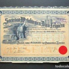 Coleccionismo Acciones Españolas: ACCIÓN SOCIEDAD METALÚRGICA DURO-FELGUERA, ASTURIAS. MADRID, AÑO 1907.. Lote 146392490