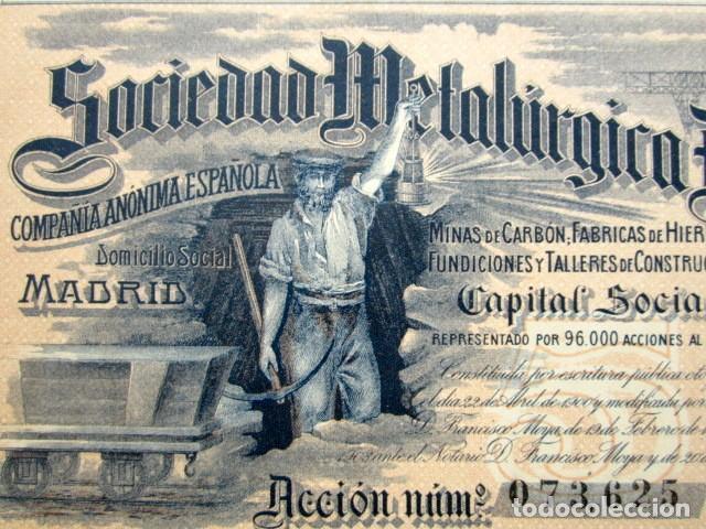 Coleccionismo Acciones Españolas: ACCIÓN SOCIEDAD METALÚRGICA DURO-FELGUERA, ASTURIAS. MADRID, AÑO 1907. - Foto 2 - 146392490