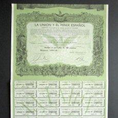 Coleccionismo Acciones Españolas: ACCIÓN LA UNIÓN Y EL FÉNIX ESPAÑOL. COMPAÑÍA DE SEGUROS. MADRID, 1973. . Lote 146437662
