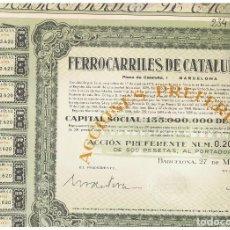 Coleccionismo Acciones Españolas: FERROCARRILES DE CATALUÑA 1968. Lote 146882446
