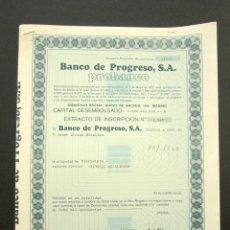 Coleccionismo Acciones Españolas: ACCIÓN BANCO DE PROGRESO, S.A. PROBANCO. MADRID, 1987. . Lote 146909014