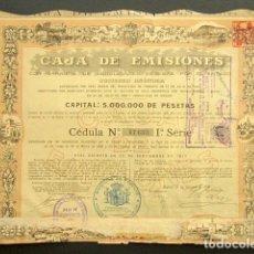 Coleccionismo Acciones Españolas: ACCIÓN CAJA DE EMISIONES. MADRID, 18 DE OCTUBRE DE 1918. . Lote 146913610