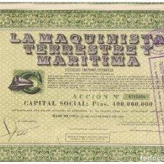 Coleccionismo Acciones Españolas: LA MAQUINISTA TERRESTRE Y MARITIMA 1958. Lote 146938170