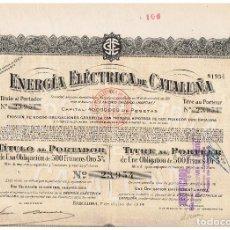 Collectionnisme Actions Espagne: ENERGIA ELECTRICA DE CATALUÑA 1914. Lote 146938714
