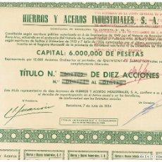 Coleccionismo Acciones Españolas: HIERROS Y ACEROS INDUSTRIALES. Lote 146964178