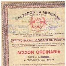 Coleccionismo Acciones Españolas: CALZADOS LA IMPERIAL 1923. Lote 146964194