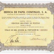 Coleccionismo Acciones Españolas: IBERICA DE PAPEL CONTINUO. Lote 146966874