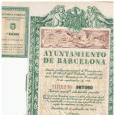 Coleccionismo Acciones Españolas: AYUNTAMIENTO DE BARCELONA. Lote 146966922