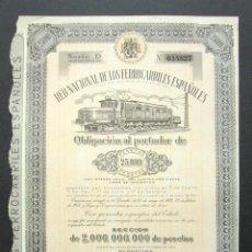 Coleccionismo Acciones Españolas: OBLIGACIÓN RENFE. RED NACIONAL DE FERROCARRILES ESPAÑOLES. SERIE D. 25.000 PESETAS. MADRID, 1956. . Lote 147026566