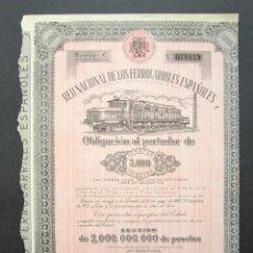 Coleccionismo Acciones Españolas: OBLIGACIÓN RENFE. RED NACIONAL DE FERROCARRILES ESPAÑOLES. SERIE C. 5.000 PESETAS. MADRID, 1956. . Lote 147026670