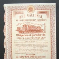Coleccionismo Acciones Españolas: OBLIGACIÓN RENFE. RED NACIONAL DE FERROCARRILES ESPAÑOLES. SERIE C. 5.000 PESETAS. MADRID, 1952. . Lote 149321784