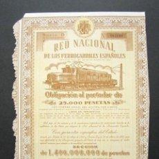 Coleccionismo Acciones Españolas: OBLIGACIÓN RENFE. RED NACIONAL DE FERROCARRILES ESPAÑOLES. SERIE D. 25.000 PESETAS. MADRID, 1953. . Lote 147027034