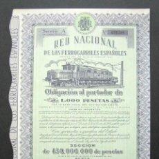Coleccionismo Acciones Españolas: OBLIGACIÓN RENFE. RED NACIONAL DE FERROCARRILES ESPAÑOLES. SERIE A. 1.000 PESETAS. MADRID, 1952. . Lote 147027566