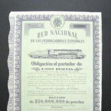 Coleccionismo Acciones Españolas: OBLIGACIÓN RENFE. RED NACIONAL DE FERROCARRILES ESPAÑOLES. SERIE A. 1.000 PESETAS. MADRID, 1948. . Lote 147028422