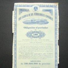 Coleccionismo Acciones Españolas: OBLIGACIÓN RENFE. RED NACIONAL DE FERROCARRILES ESPAÑOLES. SERIE A. 1.000 PESETAS. MADRID, 1946.. Lote 147028758