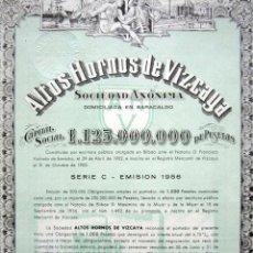 Coleccionismo Acciones Españolas: OBLIGACIÓN ALTOS HORNOS DE VIZCAYA S.A. BILBAO, 1956. . Lote 147029458