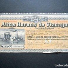 Coleccionismo Acciones Españolas: ACCIÓN ALTOS HORNOS DE VIZCAYA S.A. BILBAO, 1940. . Lote 147029978