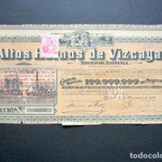 Coleccionismo Acciones Españolas: ACCIÓN ALTOS HORNOS DE VIZCAYA S.A. BILBAO, 1918. FIRMA GOYOAGA. . Lote 147030182