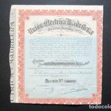 Coleccionismo Acciones Españolas: ACCIÓN UNIÓN ELÉCTRICA MADRILEÑA S.A. MADRID, 1942. . Lote 147031718