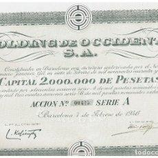 Coleccionismo Acciones Españolas: HOLDING DE OCCIDENTE. Lote 147088966