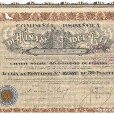 Coleccionismo Acciones Españolas: COMPAÑIA ESPAÑOLA MINAS DEL RIF. Lote 147089178