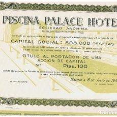 Coleccionismo Acciones Españolas: PISCINA PALACE HOTEL 1941. Lote 147089234