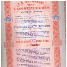 Coleccionismo Acciones Españolas: AUXILIAR DE LA CONSTRUCCION 1961. Lote 147089310