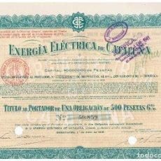 Coleccionismo Acciones Españolas: ENERGIA ELECTRICA DE CATALUÑA 1918. Lote 147089414