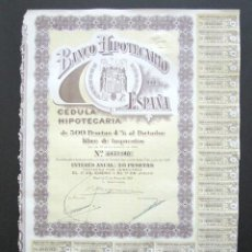 Coleccionismo Acciones Españolas: ACCIÓN BANCO HIPOTECARIO DE ESPAÑA. CÉDULA HIPOTECARIA. MADRID, 1954. 500 PESETAS AL PORTADOR. . Lote 147161290