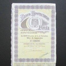 Coleccionismo Acciones Españolas: ACCIÓN BANCO HIPOTECARIO DE ESPAÑA. CÉDULA HIPOTECARIA. MADRID, 1953. 500 PESETAS AL PORTADOR. . Lote 147161370