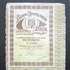 Coleccionismo Acciones Españolas: ACCIÓN BANCO HIPOTECARIO DE ESPAÑA. CÉDULA HIPOTECARIA. MADRID, 1951. 500 PESETAS AL PORTADOR. . Lote 147161422