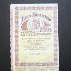 Coleccionismo Acciones Españolas: ACCIÓN BANCO HIPOTECARIO DE ESPAÑA. CÉDULA HIPOTECARIA. MADRID, 1949. 500 PESETAS AL PORTADOR. . Lote 147161842