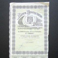 Coleccionismo Acciones Españolas: ACCIÓN BANCO HIPOTECARIO DE ESPAÑA. CÉDULA HIPOTECARIA. MADRID, 1946. 500 PESETAS AL PORTADOR. . Lote 147162206