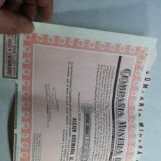 Coleccionismo Acciones Españolas: TERUEL, COMPAÑÍA MINERA DE SIERRA MENERA BILBAO DICIEMBRE 1974. Lote 147397082