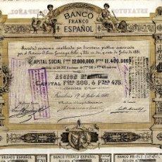 Coleccionismo Acciones Españolas: BANCO FRANCO ESPAÑOL - ACCION 1881. Lote 147576046