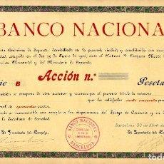 Coleccionismo Acciones Españolas: BANCO NACIONAL, CIA. ANMA DE SEGUROS - ACCION 1908. Lote 147576846