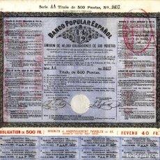 Coleccionismo Acciones Españolas: BANCO POPULAR ESPAÑOL - OBLIGACION 1872. Lote 147577030