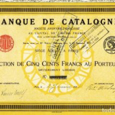 Coleccionismo Acciones Españolas: BANQUE DE CATALOGNE - ACCION 1923. Lote 147577422